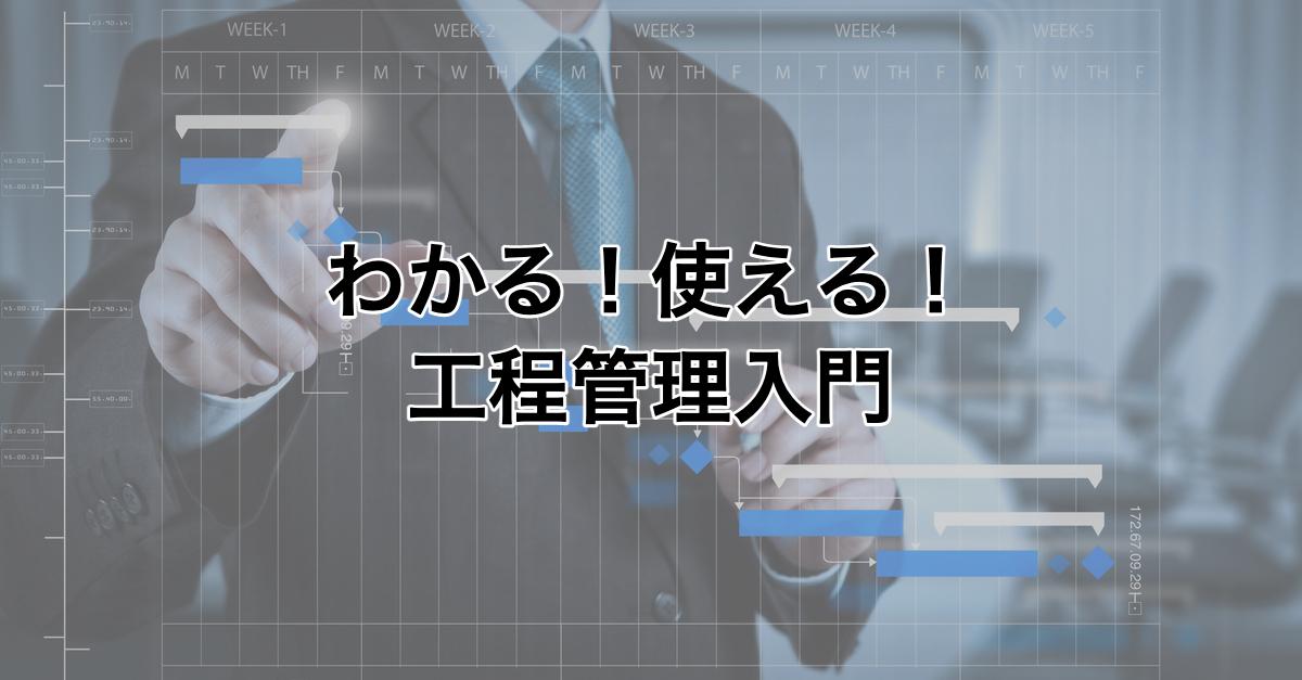 【BR vol.99】使える知識