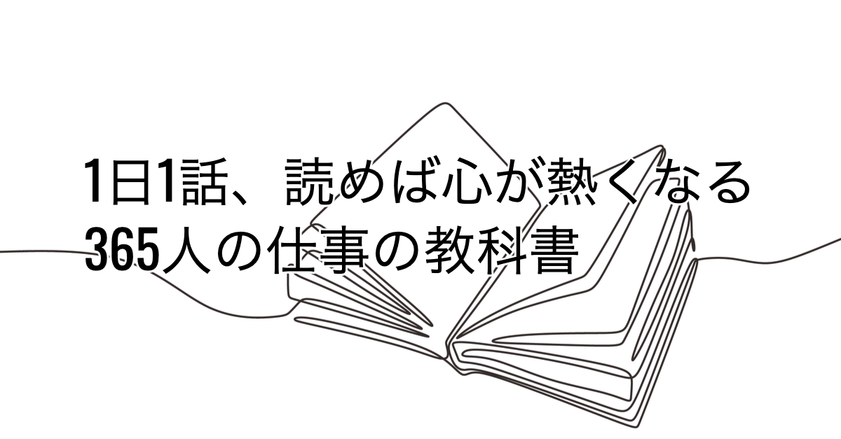 【BR vol.137】本物の一冊