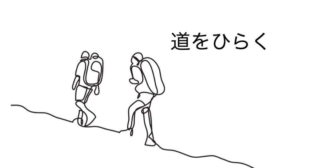 【BR vol.113】人生の指針